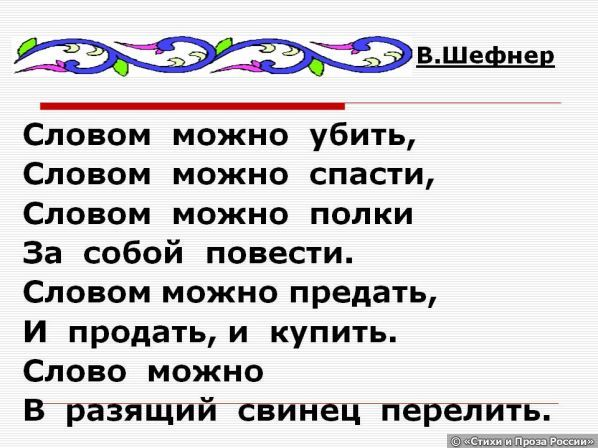http://russianpoetry.ru/upload/comments/cd3fdb2eb3014a65fbeaaa388ad52fcd.jpg.jpg