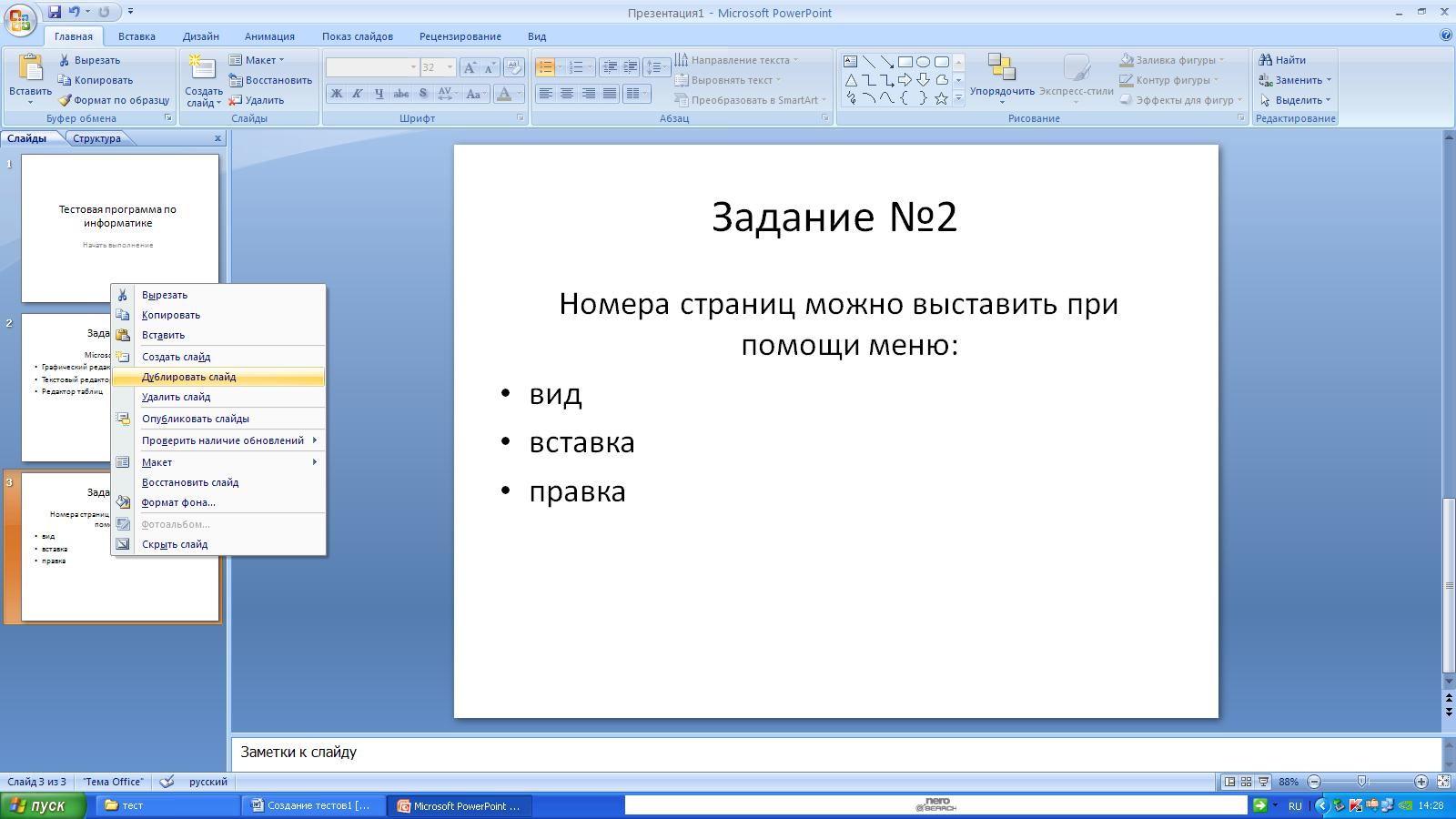 hello_html_m162ea21e.png