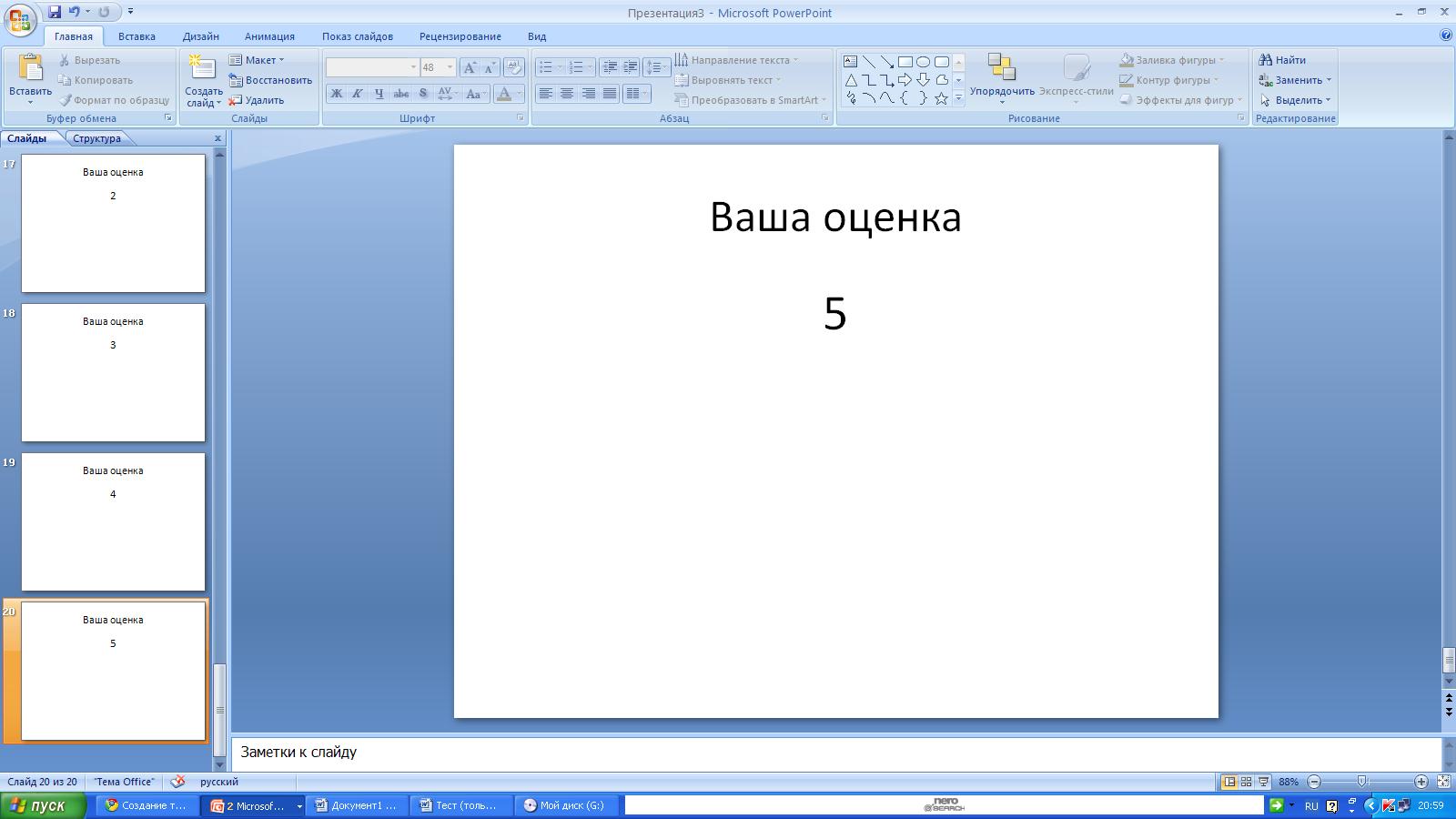 hello_html_m66036cb1.png