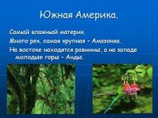 hello_html_428ddfb6.jpg