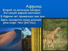 hello_html_m3835d334.jpg