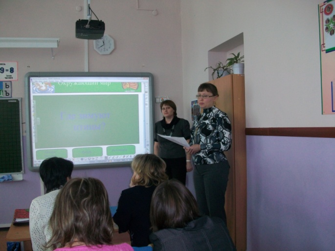 C:\Documents\Юля\ФОТО\Школа\Курсы 2011\100_3004.JPG