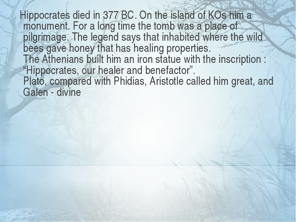 Hippocrates died in 377 BC. On the island of KOs him a monument. For a long...