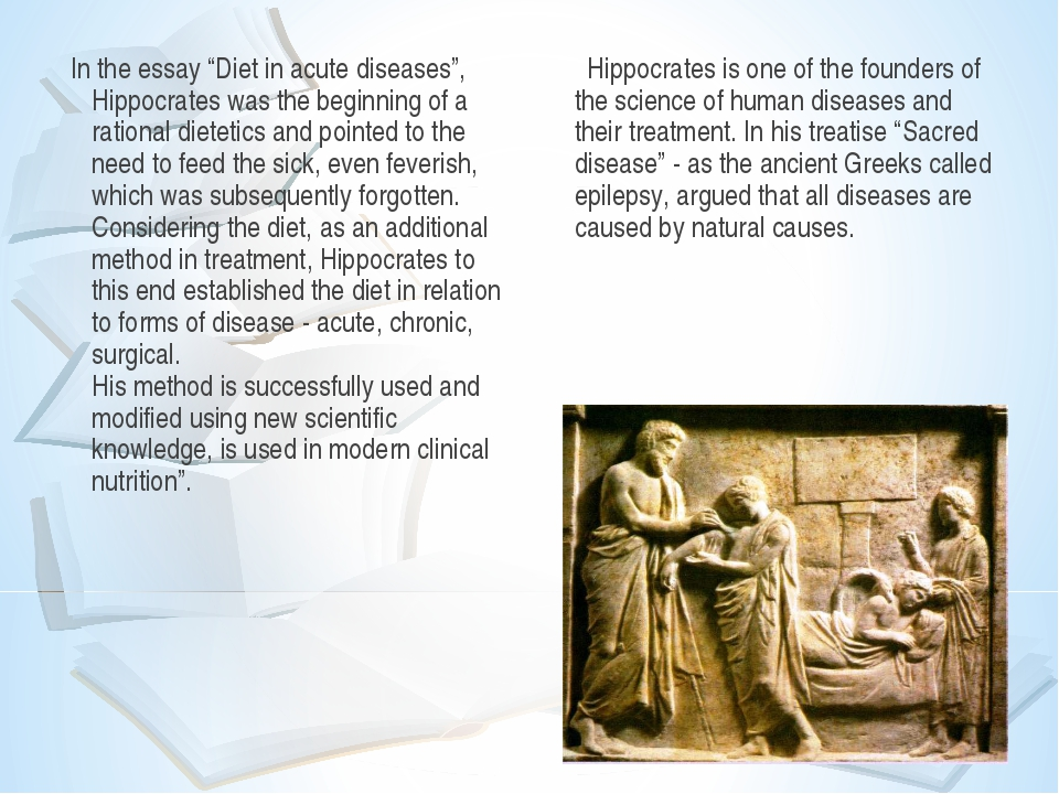 hippocrates father of medicine essay Medical historians generally look to hippocrates as the founder of medicine as a rational science it was hippocrates who finally freed medicine fromthe shackles of the hippocratic revolution when hippocrates began to practicemedicine, the established school of medicine was the cnidian school.