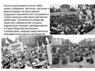 После опубликования летом 1988 г. указа о собраниях, митингах, шествиях и дем