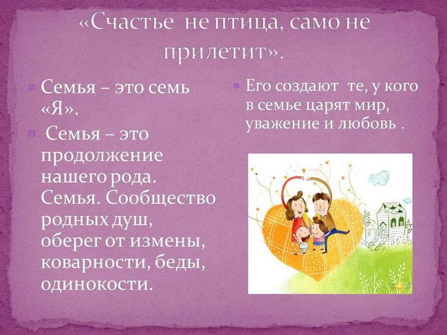 http://www.detsad72.ru/images/sovet/img_1f1cd85ee1ab.jpg