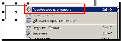 hello_html_m7e029e1b.jpg