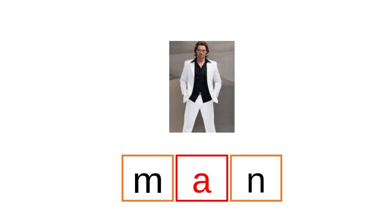 m a n