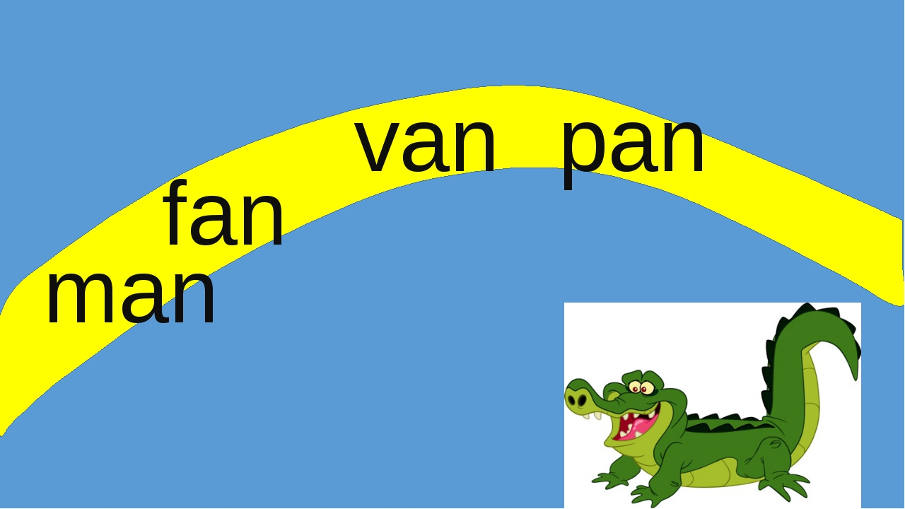 van man pan fan