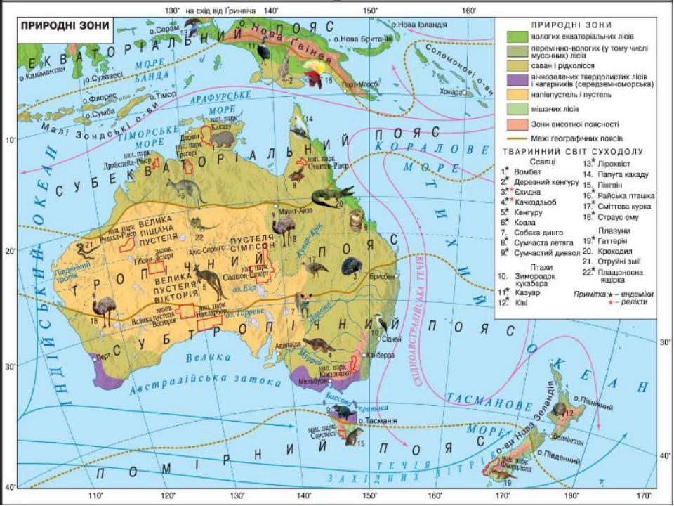выборе термобелья в каких природный зонах находится австралия термобелье фирмы