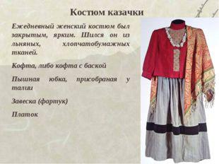 * Костюм казачки Ежедневный женский костюм был закрытым, ярким. Шился он из л