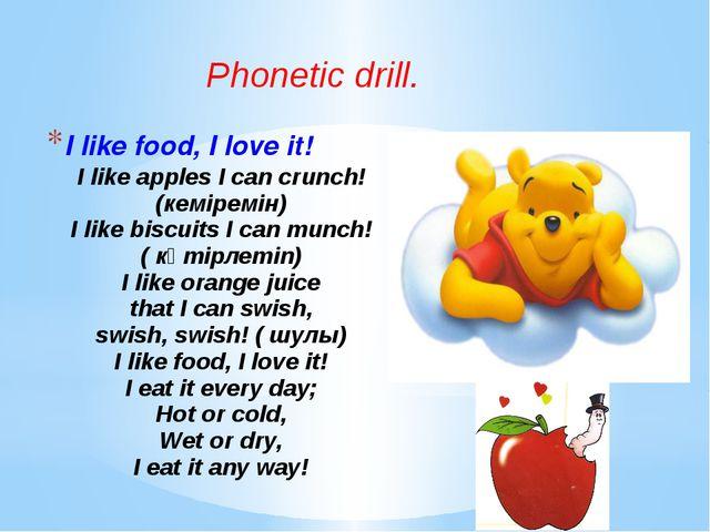 I like food, I love it! Phonetic drill. I like apples I can crunch! (кеміремі...