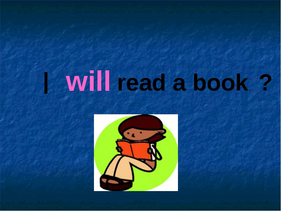 will read a book I ?