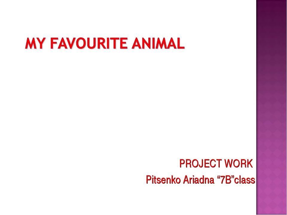 "PROJECT WORK Pitsenko Ariadna ""7B""class"