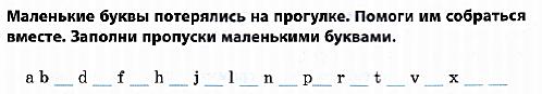 hello_html_m3b5f1808.png