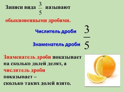hello_html_m181fc6fb.jpg