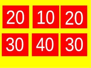 Оң жақтағы – 20. Шешендік сөздер дегеніміз не? Ортадағы – 10. Аңыз әңгімелер