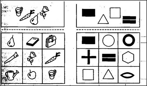 Картотека игр по развитию зрительной памяти у детей дошкольного возраста