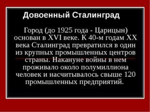 Город (до 1925 года - Царицын) основан в XVI веке. К 40-м годам XX века Стали