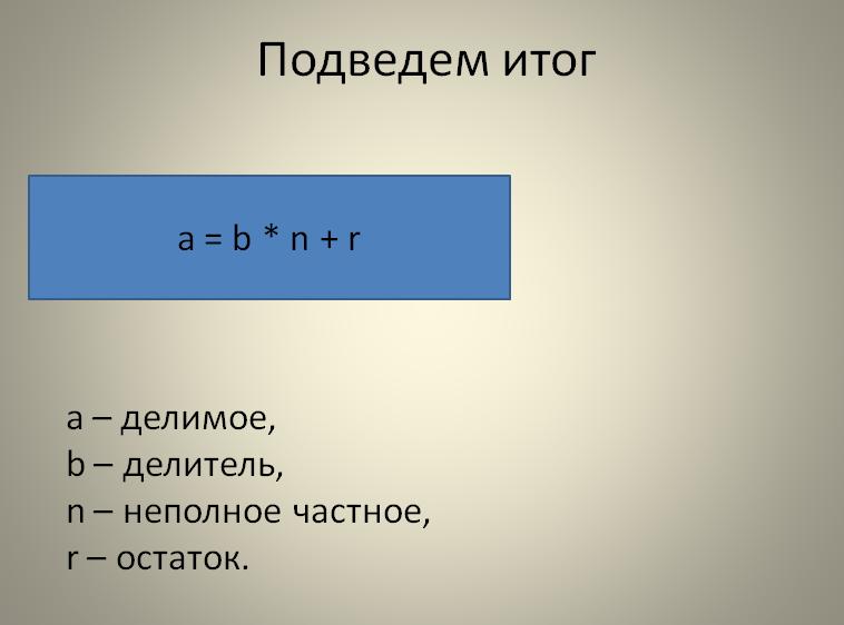 hello_html_7e0e1187.png