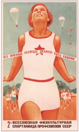 1935 г. Говорков В. Все мировые рекорды должны быть нашими.jpg