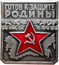 http://www.znak.biz.ua/images/xiii(2).jpg