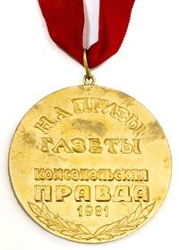 http://www.znak.biz.ua/images/xx(3).jpg
