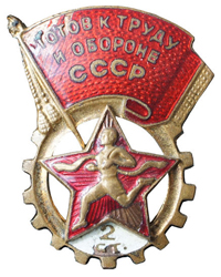 http://www.znak.biz.ua/images/viiib.jpg