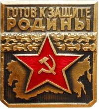 http://www.znak.biz.ua/images/xiii(1).jpg