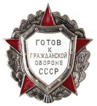 http://www.znak.biz.ua/images/xiv(1).jpg