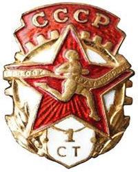http://www.znak.biz.ua/images/v.jpg
