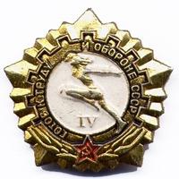 http://www.znak.biz.ua/images/xvi(4).jpg