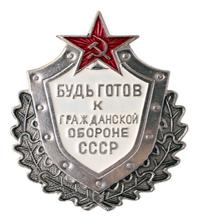 http://www.znak.biz.ua/images/xiv(3).jpg