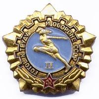 http://www.znak.biz.ua/images/xvi(2).jpg