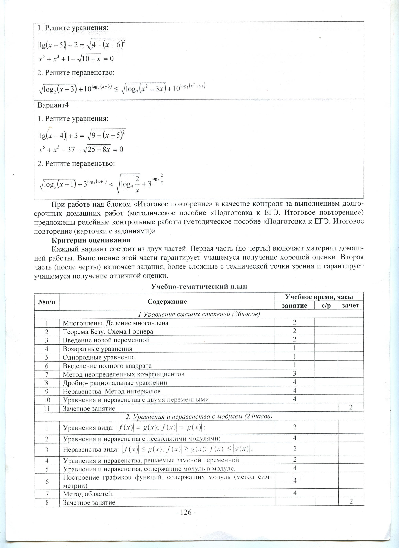 File0179.jpg