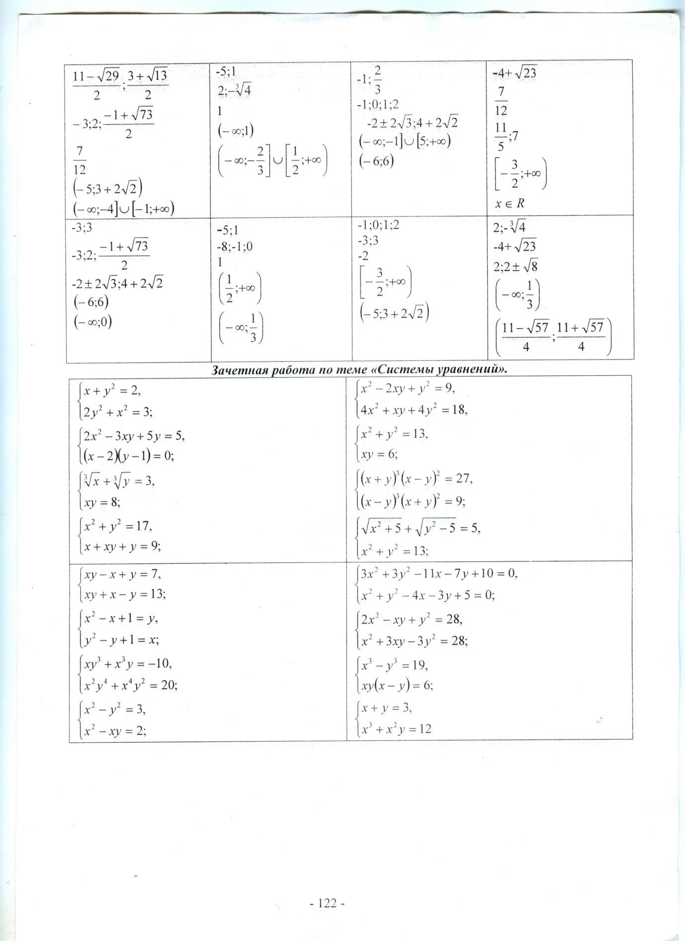 File0176.jpg