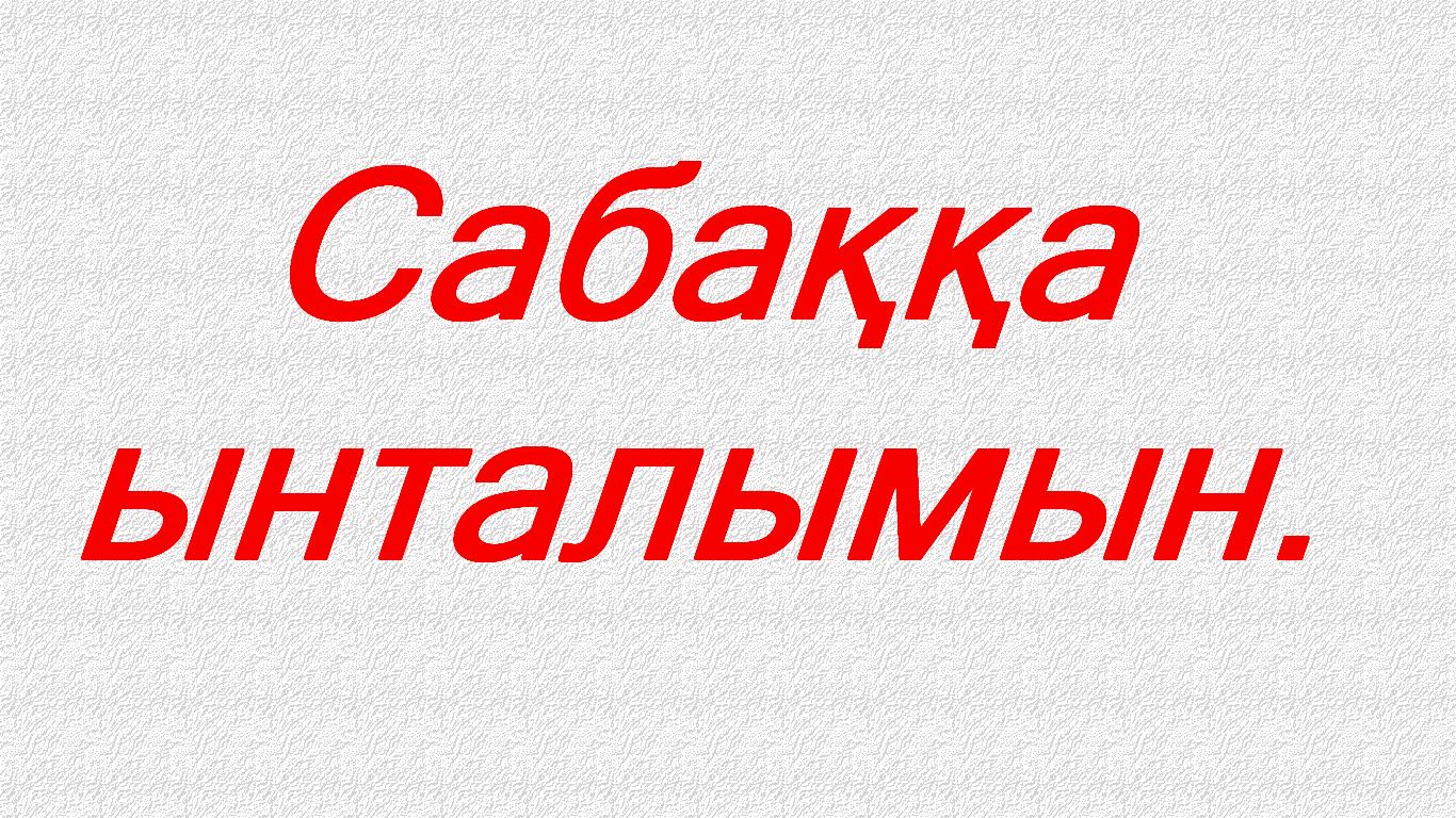 hello_html_236e8005.png