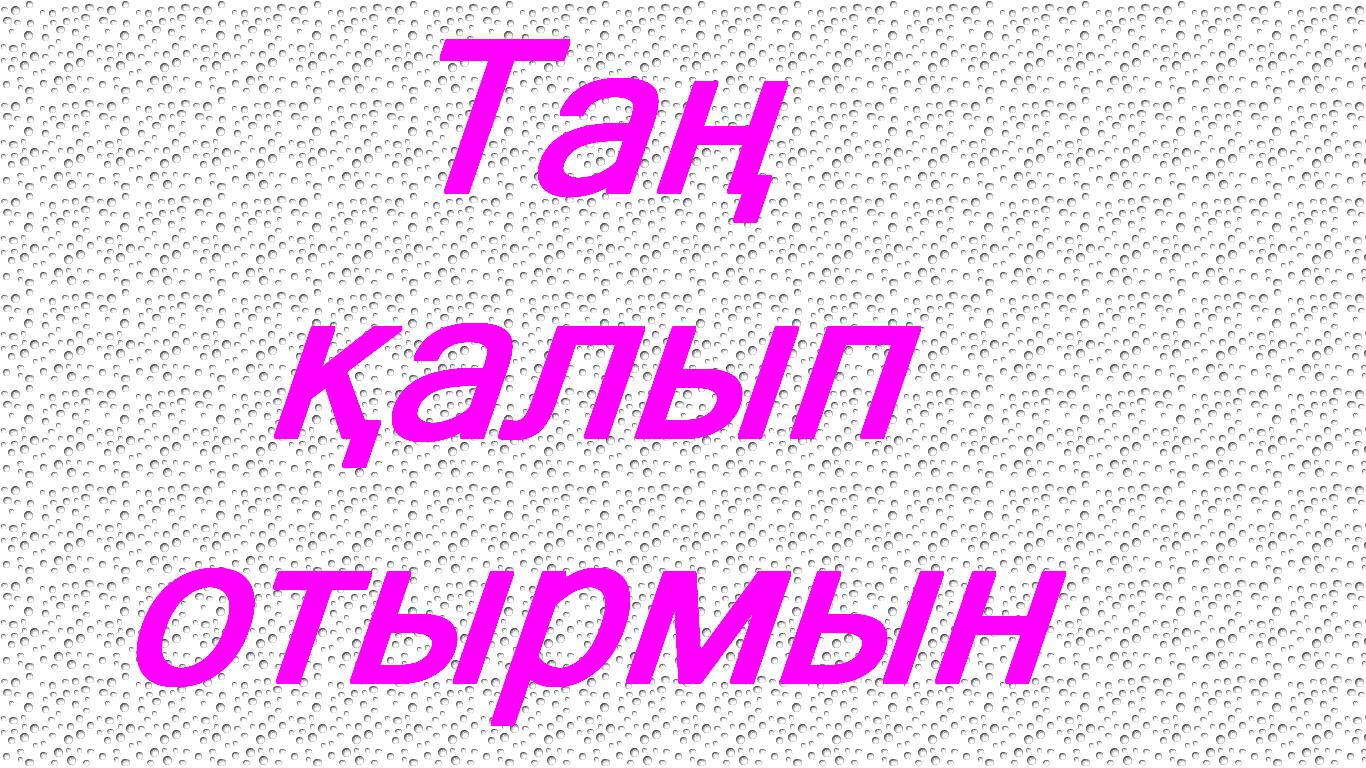 hello_html_m36663ea7.png