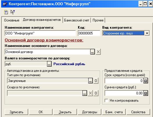 hello_html_3d32d0ef.png