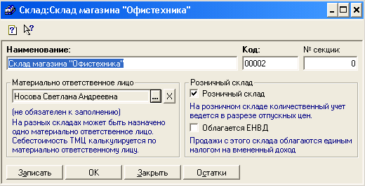 hello_html_6c8380ab.png