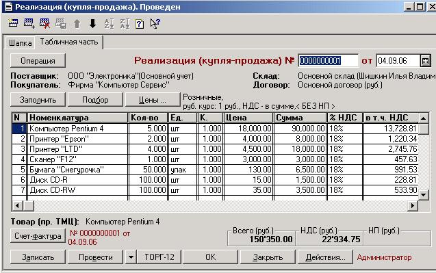 hello_html_m34e18a90.png