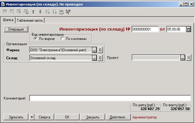 hello_html_m4e25418d.png