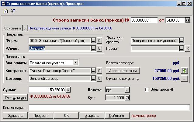 hello_html_m51b3edc2.png