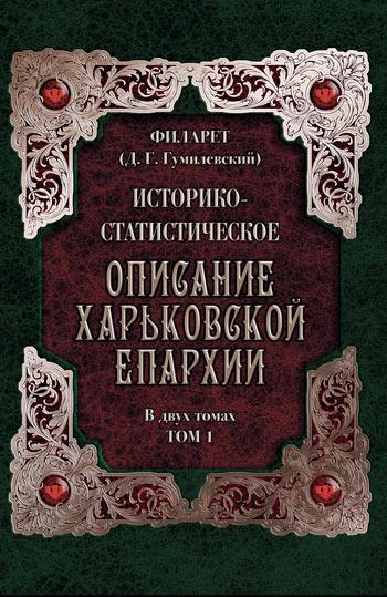 http://s018.radikal.ru/i516/1202/64/29ac21c42b7f.jpg