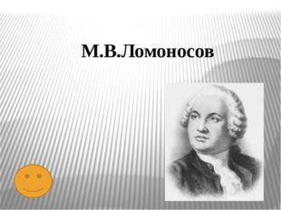 Труды этого великого математика были почти единственным руководством по одно