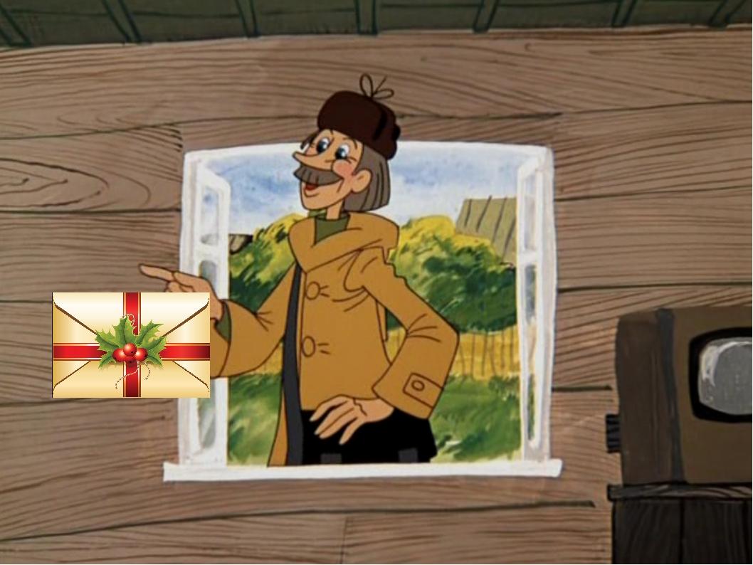 Картинка почтальона печкина с письмом