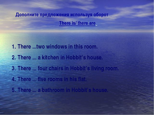 There ...two windows in this room. There ... a kitchen in Hobbit's house. The...