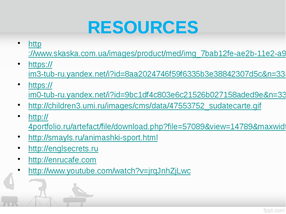 RESOURCES http://www.skaska.com.ua/images/product/med/img_7bab12fe-ae2b-11e2-...
