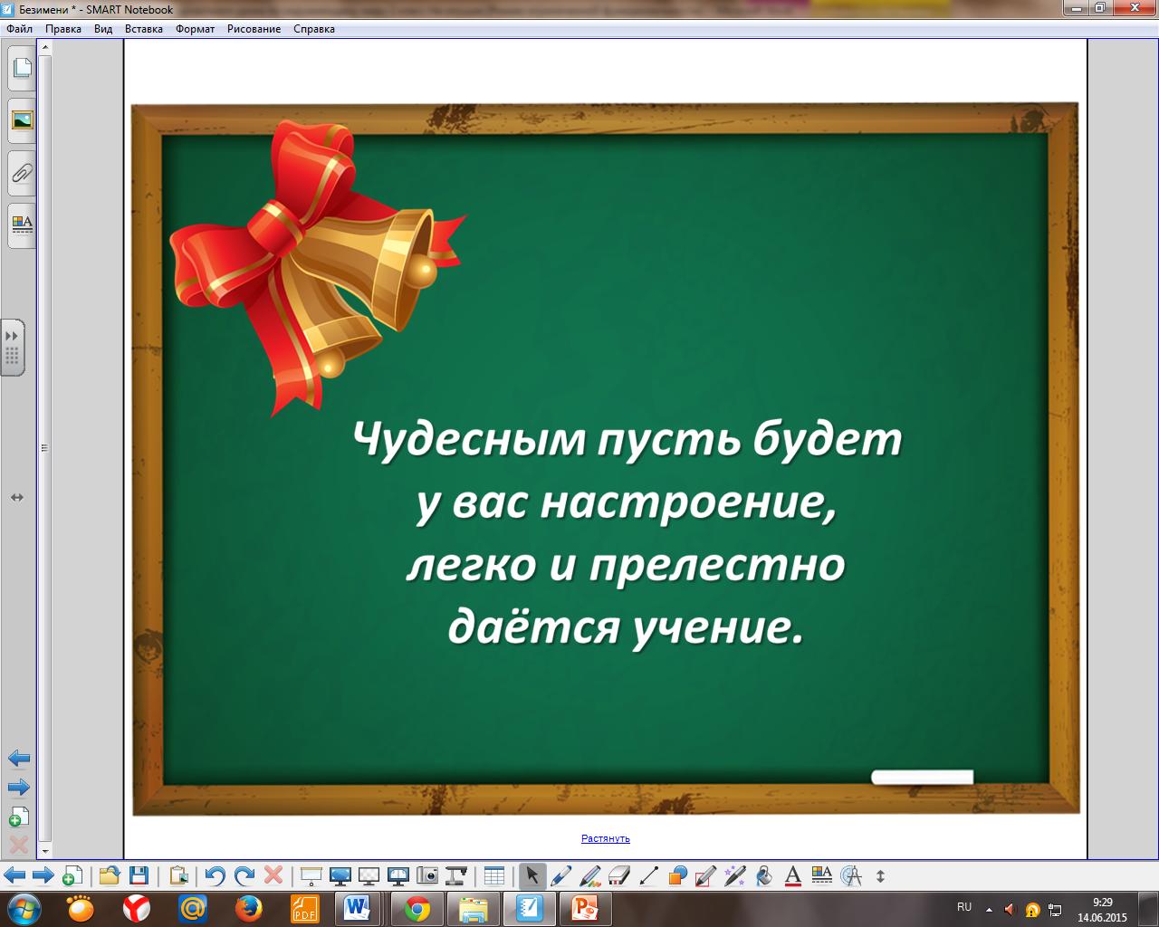 hello_html_m763b2884.png