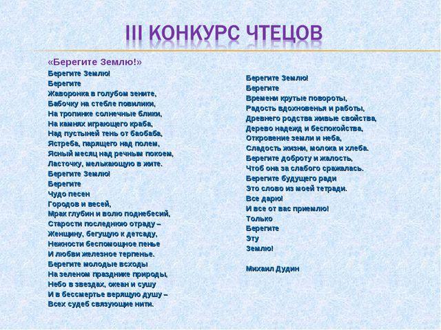 Стихи для детей 9 лет на конкурс